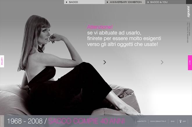 Zanotta Sacco